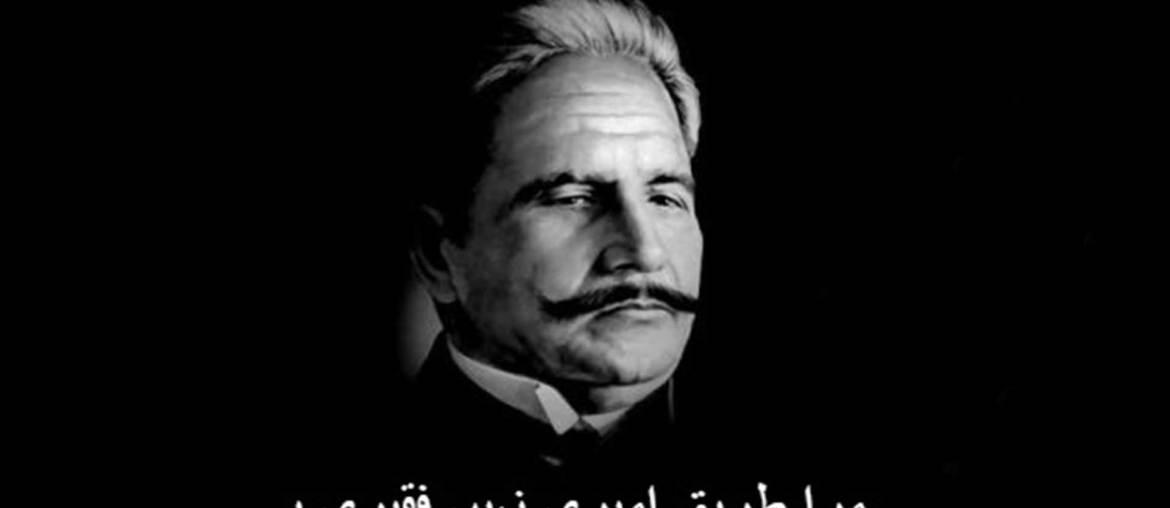 Iqbal's Poetry