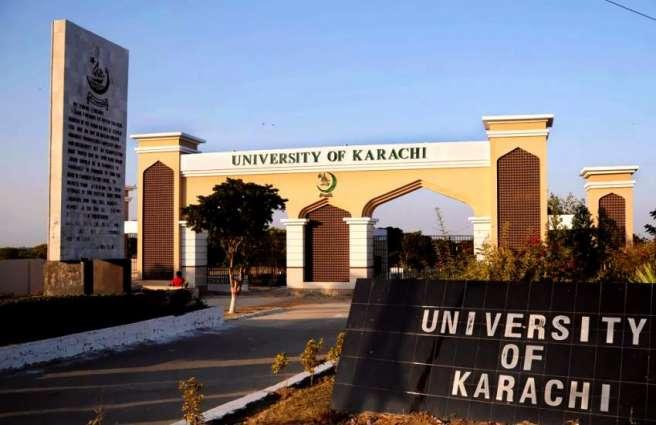 KU Announces Admissions