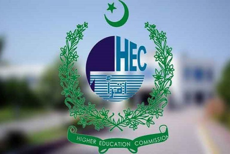 HEC To Stop Issuing NOCs