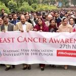 Breast Cancer Awareness Seminar Held At PU