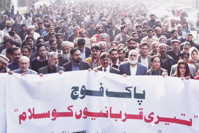 PU Rally Expresses Solidarity With Pakistan Army