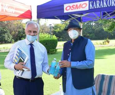 VC Briefs Governor About Steps Taken By GCU Against Coronavirus