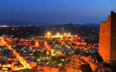 Ayuntamiento de Alhama de Murcia (Murcia) referente a la convocatoria para proveer una plaza de Auxiliar Administrativo