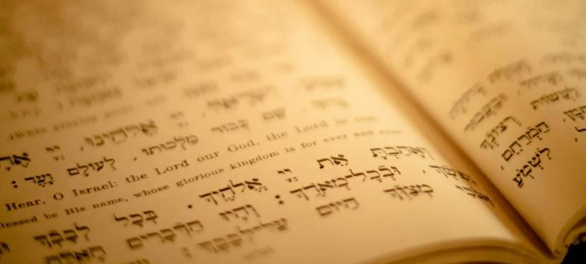 Judaïsme : rite et intégration