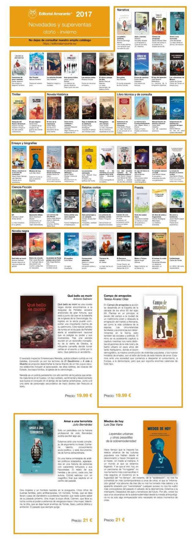 Catalogo novedades primer trimestre 2017