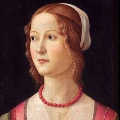 Inés Suárez