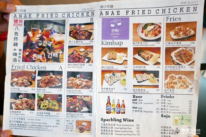 娘子炸雞菜單-內頁