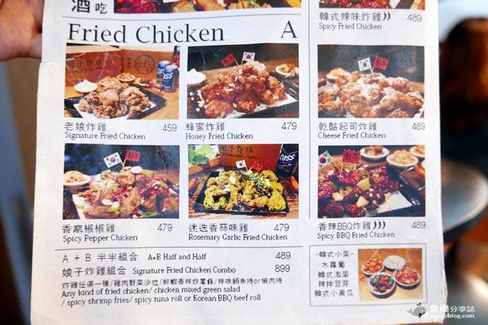 娘子炸雞菜單-口味主和