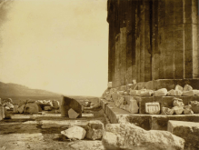 William James Stillman (American, 1828-1901), Profile of the eastern facade [of the Parthenon], showing the curvature of the stylobate, 1869. From The Acropolis of Athens (1870), Plate 17. Carbon print, 18.4 x 23.8 cm