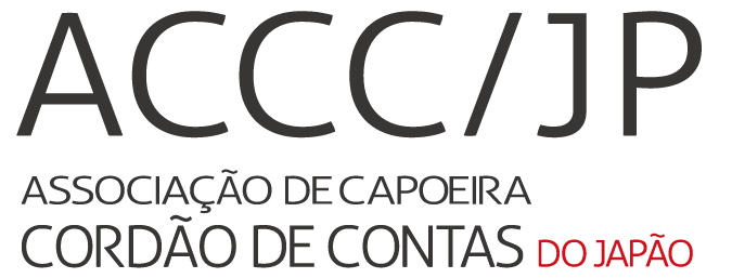ブラジルカポエイラ協会コハダン・ジ・コンタス日本支部