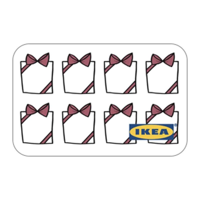 5 Chez E Carte Ikea Carte Cadeau Moins Chere