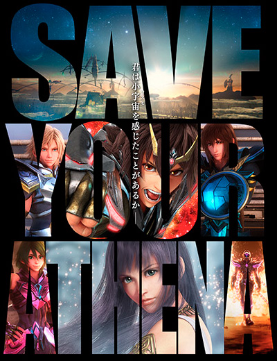 Saint Seiya Legend of Sanctuary Poster