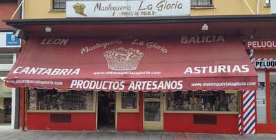 Artesanía Bejarano mercado_de_prosperidad Mercado de Prosperidad Noticias