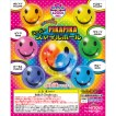 PIKAPIKAスーパースマイルボール(全6色)