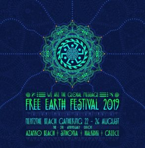 Free Earth 2019 sq