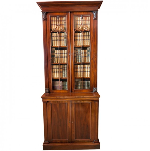 Tall Bookshelves With Doors