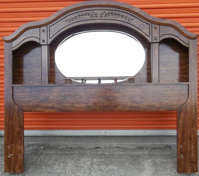 Queen Size Headboard With Mirror