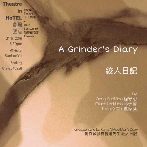Text against a dark background. Text: Theatre in Hotel. 21/6, 22/6, 8.30pm @Hotel SunLunYik. Booking 012-2640258. Pitapat Theatre. Hotel Sun Lun Yik presents A Grinder's Diary by Seng Soo Ming, Grace Lee-Khoo, Tung Ka Wai. A response to Lu Xun's A Mad Man's Diary.