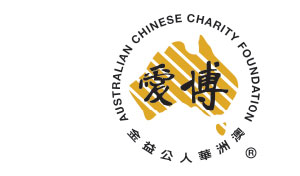 AUSTRALIAN CHINESE CHARITY FOUNDATION INC