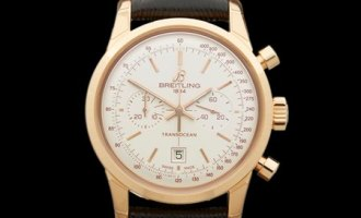Xupes pre-owned watches