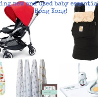 Where to buy baby essentials in Hong Kong: a new and used top five!
