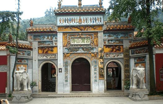 China-changsha-hunan-lushan-temple-zhang-moon-618