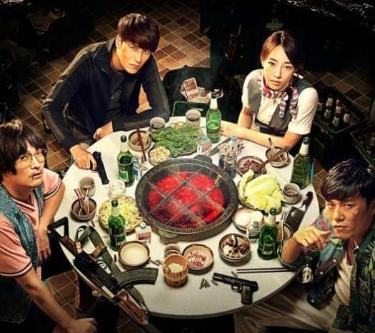Movie-Chongqing-Hot-Pot_poster_goldposter_com_7-530x800