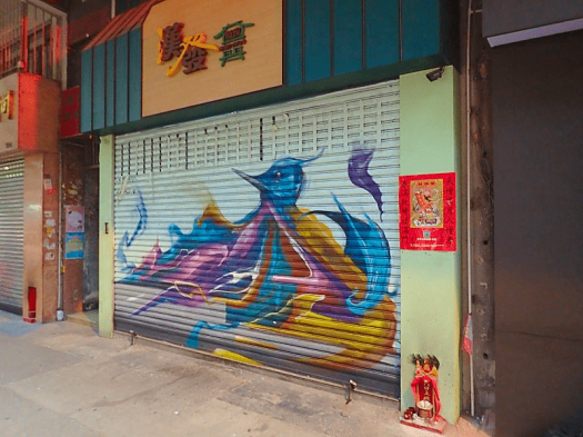 Image-of-hkwalls-mural-on-security-gate-in-Sham-Shui-Po-Hong-Kong