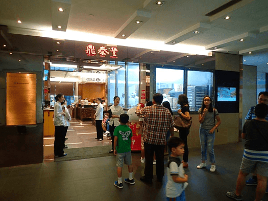 Image-of-din-tai-fung-causeway-bay-hong-kong-outlet-credit-atwhk