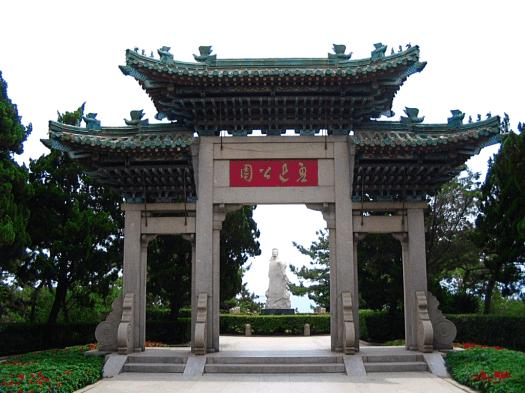 China_Lu_Xun_Park,_Qingdao_Credit_M_Weitzel
