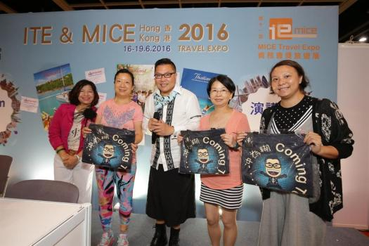 Hong-kong-ite-seminars