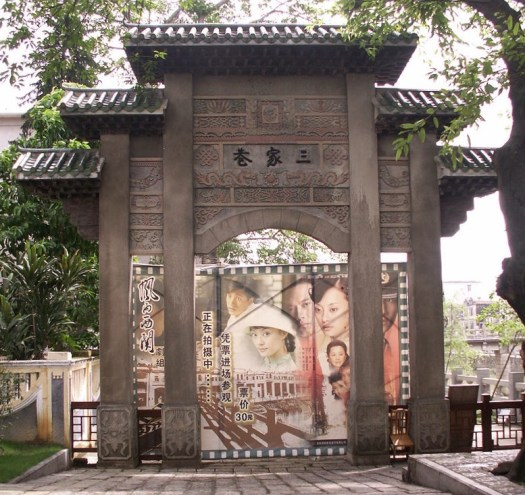 China-chikan-movie-and-video-city