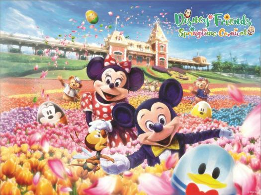 image-hong-kong-disneyland-springtime-celebration