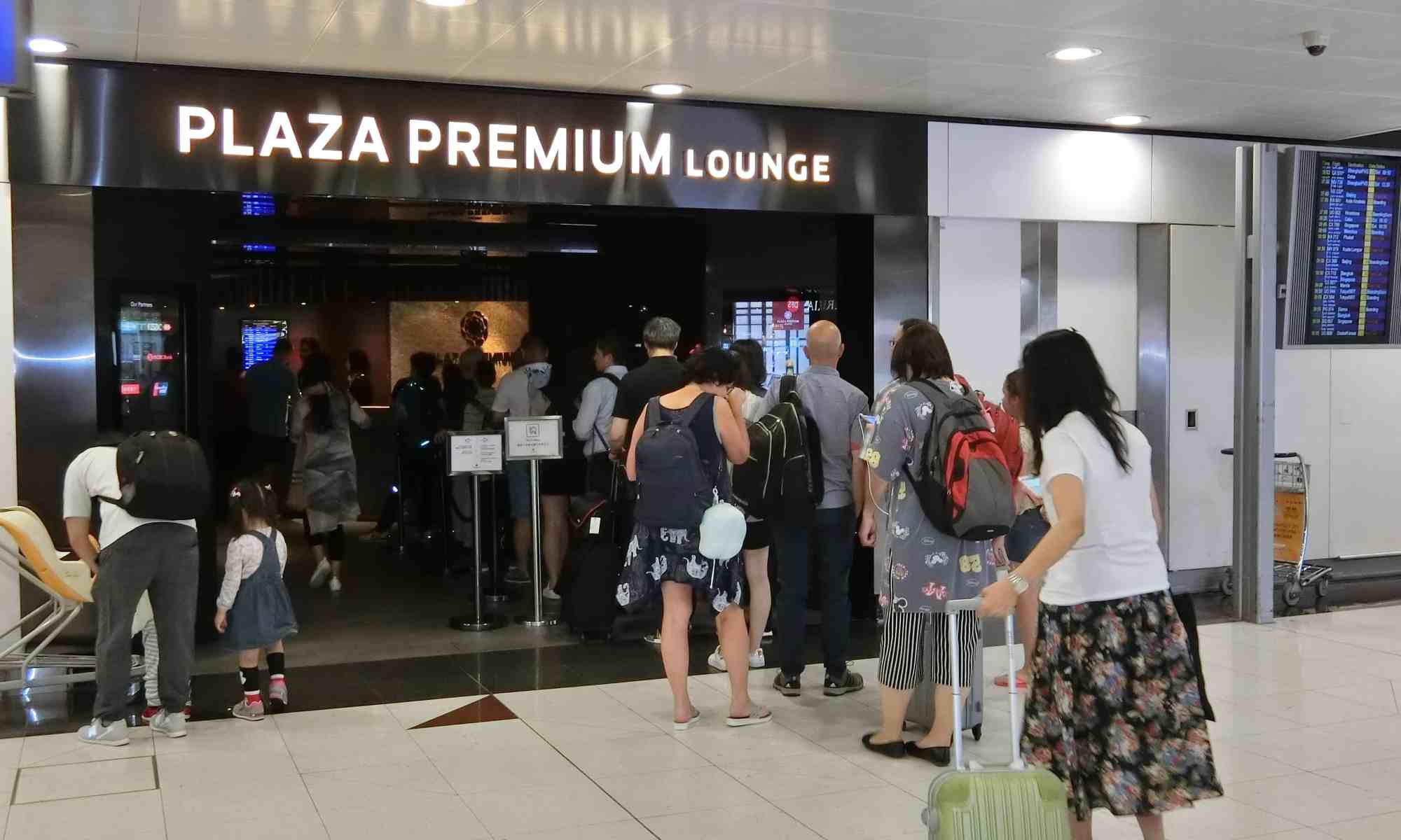 image-of-hong-kong-international-airport-plaza-premium-lounge-entrance