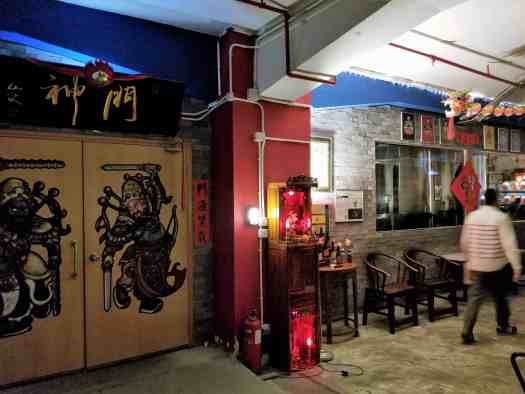 image-of-moonzen-brewery-kwuntong-kowloon-hongkong-craft-beer-taproom