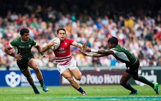 Cathay Pacific / HSBC Hong Kong Sevens 2017