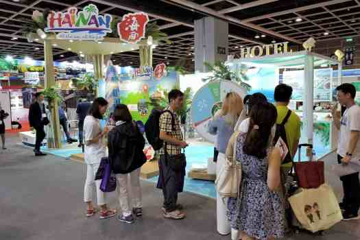 image-of-hainan-booth-at-international-travel-expo