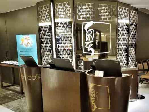 image-of-entrance-of-yue-hong-kong-chinese-restaurant