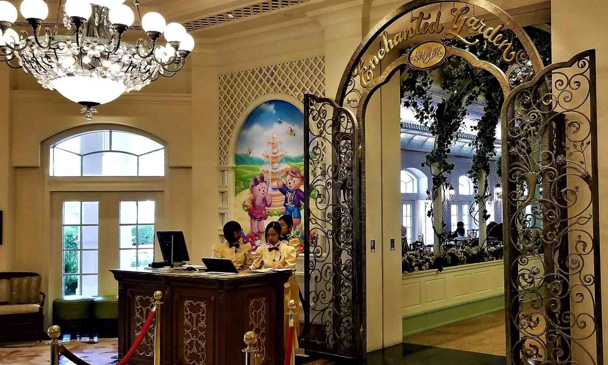 image-of-hong-kong-disneyland-hotel-enchanted-garden-entrance