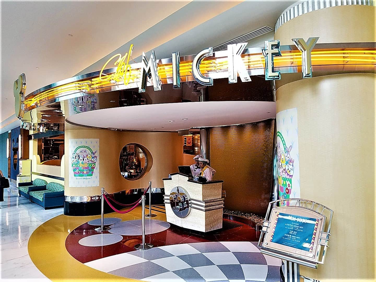 image-of-chef-mickey-restaurant-at-disneys-hollywood-hotel-in-hong-kong-entrance