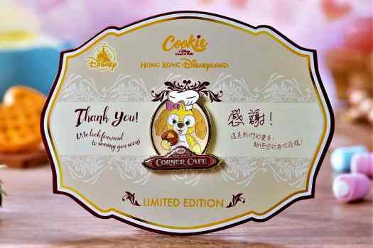 image-of-cookie-thank-you-card-at-corner-cafe