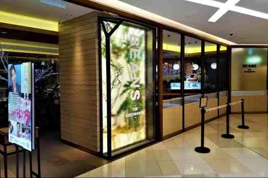 image-of-hk-shatin-restaurant-beans-the-greenhouse-facade.jpg