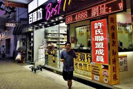 image-of-money-changer-in-hong-kong