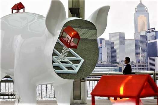 pig installation in hong kong