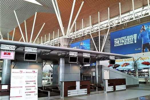 kota-kinabalu-airport-terminal