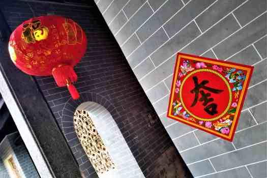 hkg-ho-sheung-heung-hau-ku-shek-ancestral-hall-cny (1) (6)