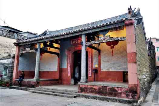 hau-ku-shek-ancestral-hall-ho-sheung-heung-village-new-territories-hong-kong