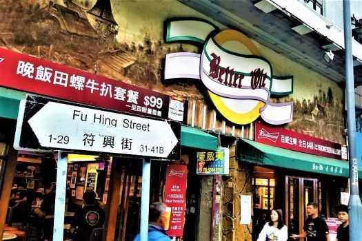 hkg sheung shui restaurant better ole nov 2018 (4) (5)