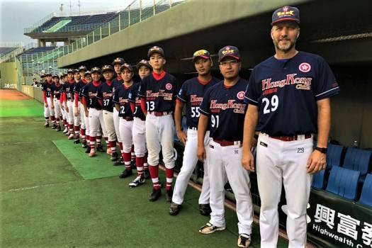 baseball-team-hong-kong