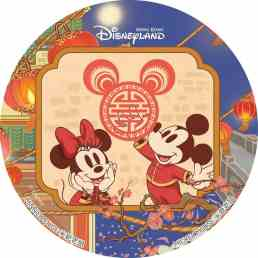 hkdl-cny-limited-sticker-2